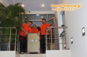 Сотрудники компании Умный переезд