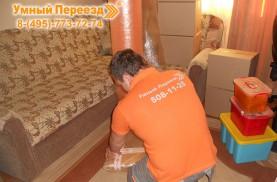Подготовка вещей для перевозки на дачу