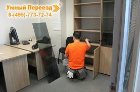 Сборка мебели. Переезд офиса Москва