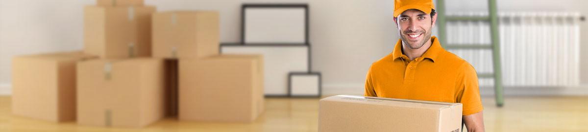Временное хранение вещей и мебели