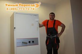 Перевозка сейфа в Москве