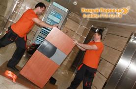 Перевозка сейфа весом 400 кг