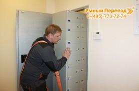 Перевозка сейфов и депозитных ячеек