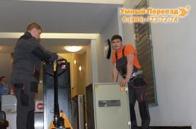 Услуги по перевозке сейфов