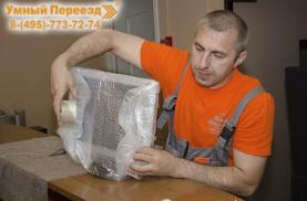 Переезд квартиры и упаковка техники