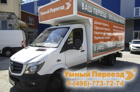 Транспортные перевозки мебели
