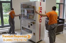 перевозка торгового автомата в Москве