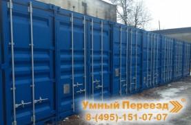 Снять склад-контейнер