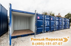 Склад - контейнер в Москве