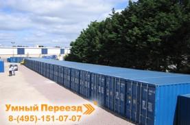 Аренда склада - контейнера в Москве