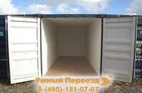 Сеть складов-контейнеров
