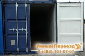 Хранение на складе - контейнере в Москве